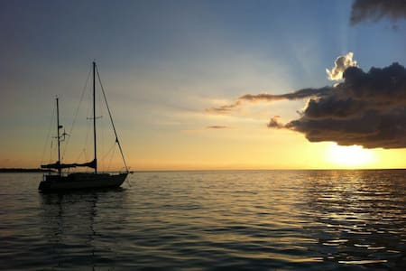 Spectacular Sunsets at Cabo Rojo - Cabo Rojo - Apartment