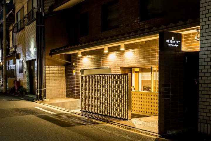 【208 DeluxeType】Convenient&Comfy+Portable Wi-Fi - Higashiyama Ward, Kyōto-shi - Appartamento