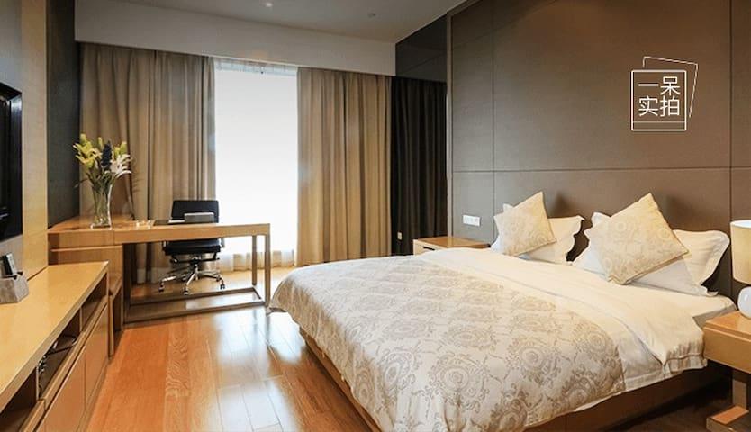 酒店式公寓-保利世贸 琶洲会展中心Canton Fair 带落地大窗  高级大床房 近琶洲地铁