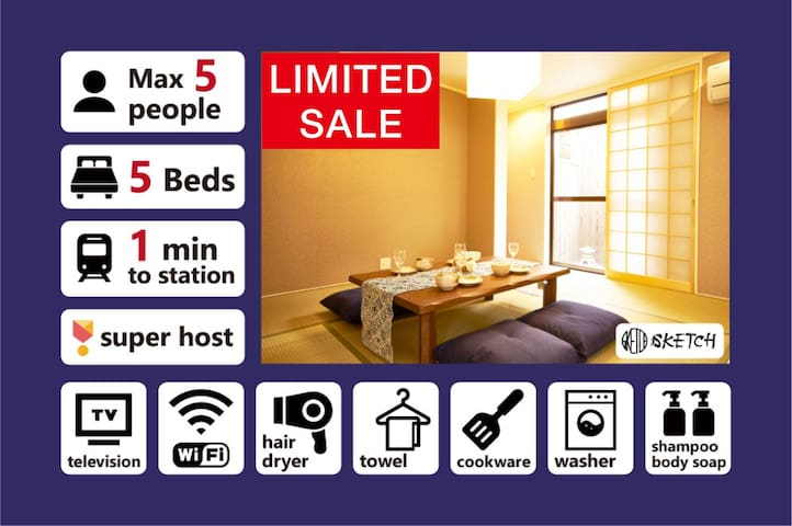 [EN]Downtown House 1 Min to Shijo Stn 5 Guests