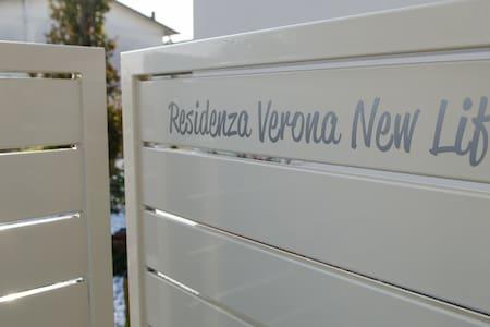 Quadrilocale nei pressi di Verona - Beccacivetta-azzano