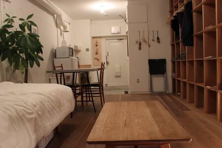 comfortable, clean, quiet room - Minami-ku, Fukuoka-shi - Квартира