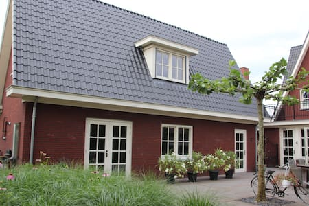 Private Detached Guesthouse near woods - Helmond - Hus