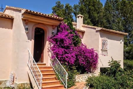 Hacienda Hámster - La Sella Villa - pedreguer