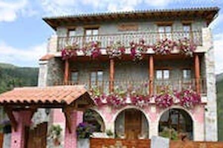 Posada de Reposo Maria Virginia - Ogarrio - Rumah