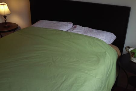 Private Bedroom w/ Metro Access