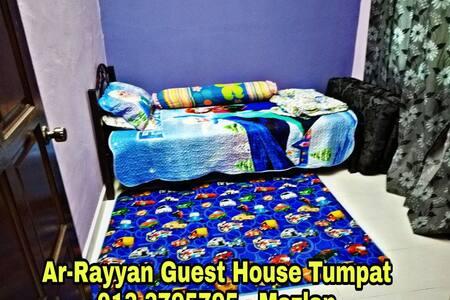 Homestay Ar-Rayyan, Tumpat