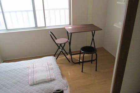 Room near subway station,free wifi! - Bunkyō-ku - Lägenhet