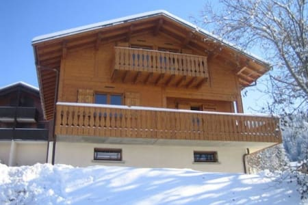 Swiss-chalet 4 bedroom with gorgeous views - Chalet