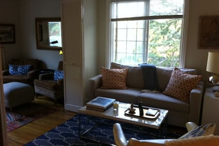 Marin County Cozy Gem Apt - 肯特菲尔德(Kentfield)