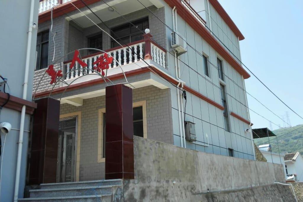 Gate (Mermaid House)