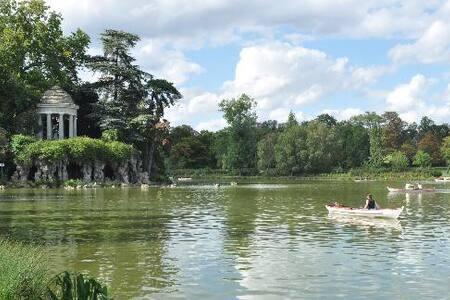 Porte Dorée Parc de Vincennes