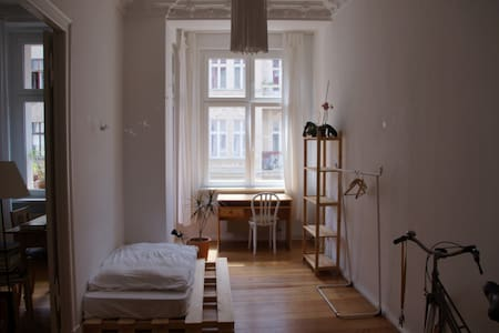 Room type: Private room Bed type: Futon Property type: Apartment Accommodates: 1 Bedrooms: 1 Bathrooms: 1