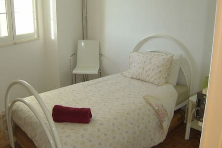 Single Person Room with en-suite - Portalegre