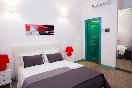 """Double with private bathroom! Lovely Room """"Simona"""" - Roma - Apartment"""
