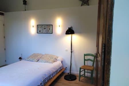Chambre calme et paisible avec vue sur jardin
