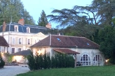 Authentic orangery of the Manor - Escolives-Sainte-Camille