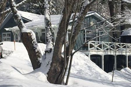 La Maison près du Lac - Lac-Beauport