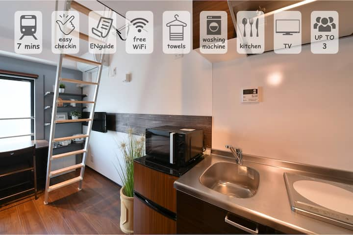 Cozy Flat Easy Access to Shibuya Free Wifi ❸