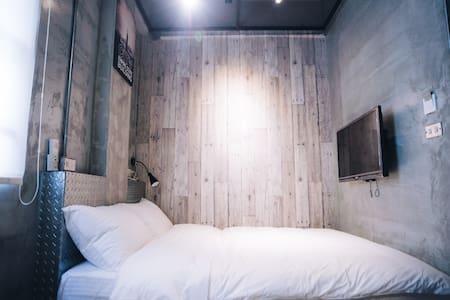 有窩客棧 301精緻雙人房 近車站 獨立衛浴 - Hualien City