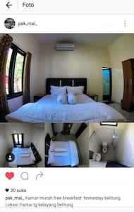 "Homestay Belitung "" Pak Mai'e"" - Kabupaten Belitung"