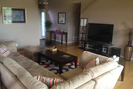 1BR/Bath in Columbia (near I-70) - 獨棟