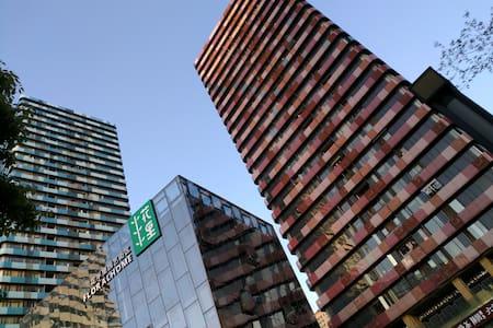舒适家/球场街/一元路/江滩/酒店式公寓 Cozy&Convenient Flat - 武汉 - 公寓