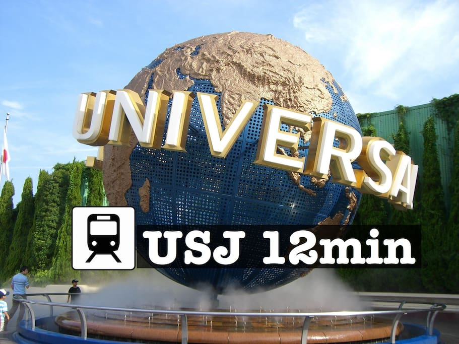 USJ 12min by train