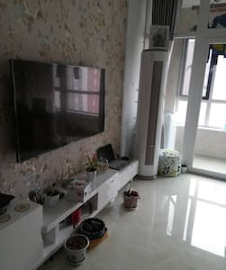 鼓楼区勺勺温馨的家 - Fuzhou