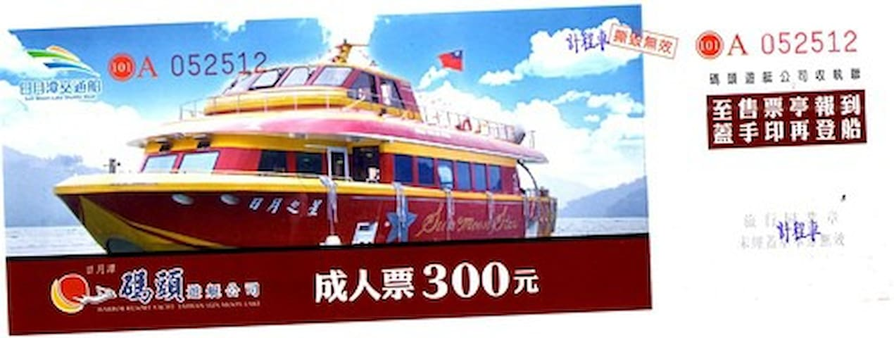 Double room with 2 boat tickets
