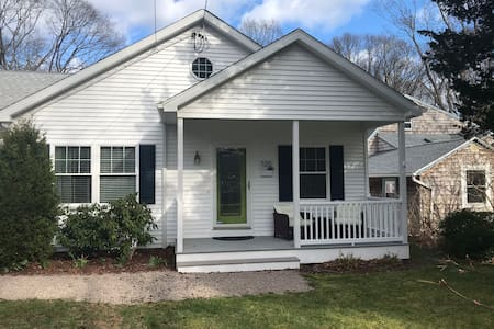 Clean & quiet 2 bedroom home with office