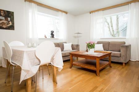 Oddeyrargata 5 - Akureyri - 公寓