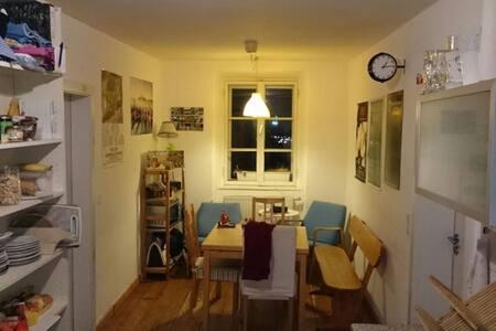 Freies Zimmer in freundlicher WG für Kurzurlauber - Passau
