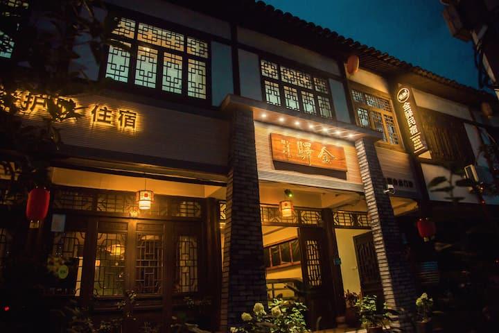 楠溪江•金驿民宿A幢(半套,一楼公共区域) 房间已臭氧紫外线消毒