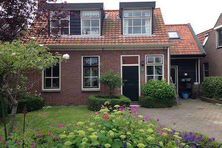 Zeeland, nabij Middelburg, sfeervolle woning! - Grijpskerke - 独立屋