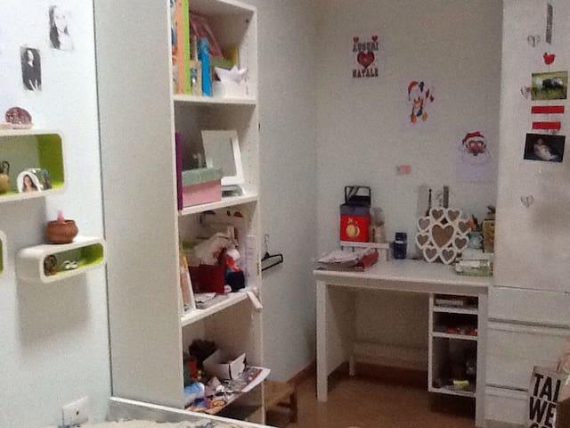 Stanza in cambio di babysitting - Sant'Agata Sul Santerno - บ้าน