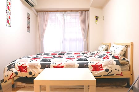 NEW!! Clean & Cozy room Nipponbashi - Apartament