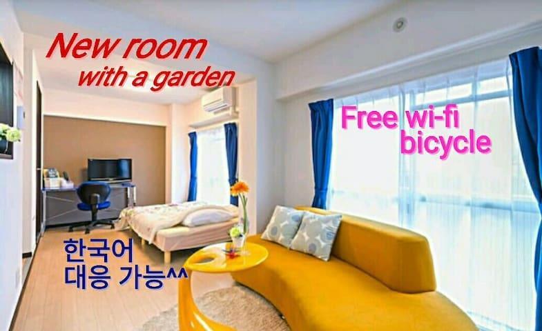 1F☆modern room wiz garden☆5min walk station Sakura - Higashi-ku, Fukuoka-shi - Apartment