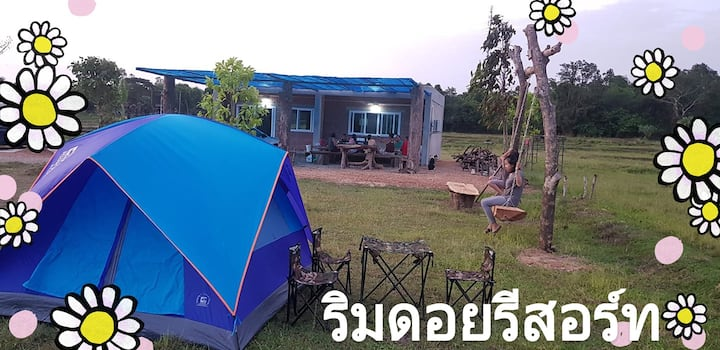 ลานกางเต้นท์ บ้านริมดอย ลำปาง baanlimdoy camping