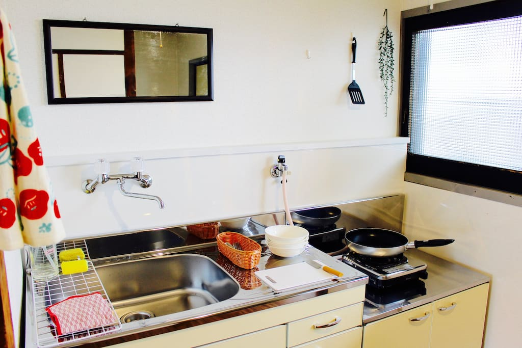 Own kitchen (fridge/kettle/stove/frypan/dishes and utensils)
