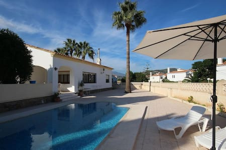 2 steps from the center of Calpe and the beach, 2 bedroom villa at bargain prices! - Calp