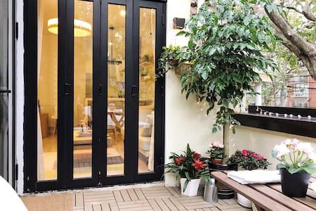 【STAY】法租界淮海路 摩登2卧大套房 绝美明星露台 三线地铁交汇 - Shanghai - Apartment