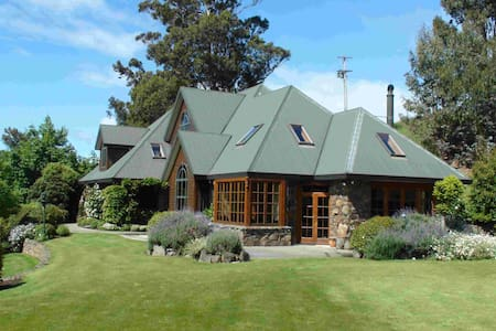 Secluded peaceful B&B near to beach - Dunedin