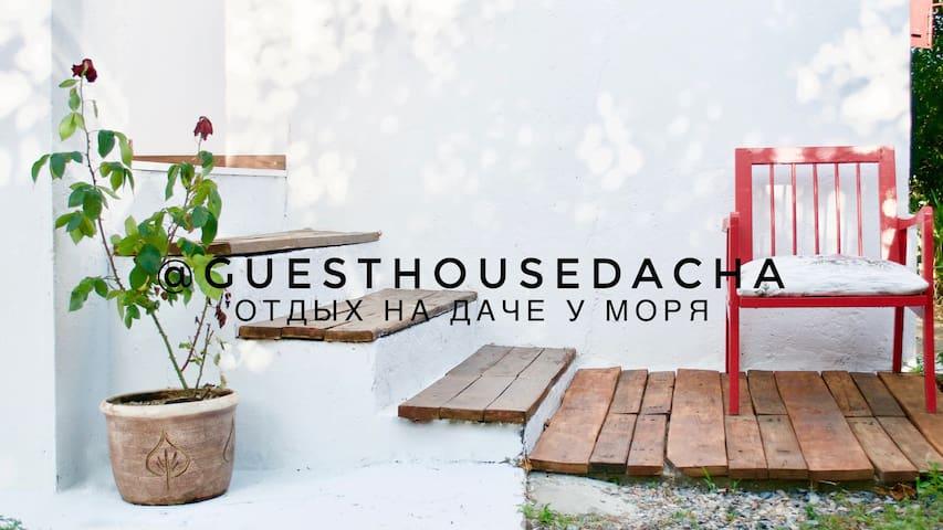 """Посуточная аренда домиков Guest House """"Dacha"""""""