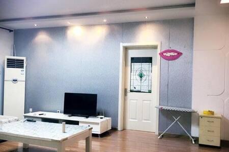 阳光家园 - Yantai - Huis