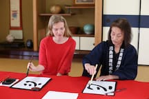 "Learn ""Shodo"", Japanese calligraphy"