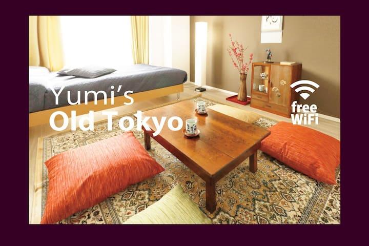 Low$39~In Ryogoku Akihabara/Asakusa10mins _Y15 - Sumida-ku