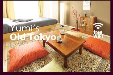 Low$39~In Ryogoku Akihabara/Asakusa10mins _Y15 - Sumida-ku - Huoneisto