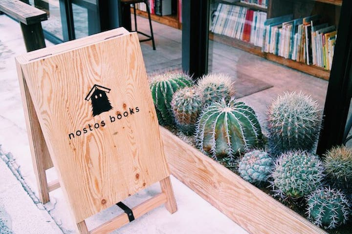 nostos books  (6 mins walk from our place ) 変わった本が沢山あるノストスブックス
