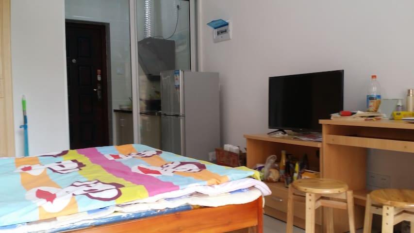 情侣穷游房 - Xiangtan - Appartement